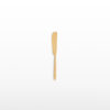 Alexis Brushed Gold Butter Knife